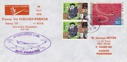 LETTRE 1ER VOL FUKUOKA -KARACHI  PAR AIR FRANCE - 9 AVRIL 1975 - Airmail