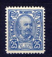 Montenegro Nr.45 A         *  Unused       (031) - Montenegro