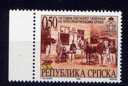 Serbische Republik Bosnien & Herzegowina Nr.157         **  Mit       (003) - Yougoslavie