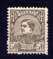 Serbien Nr.26         *  Unused       (006) - Serbia