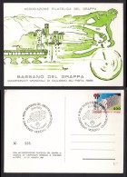 Italy: WORLD CYCLING CHAMPIONSHIPS BASSANO DEL GRAPPA, 1985,  Card, Stamp, Cancellation - Cycling
