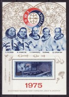 29-703 // USSR - 1975   SOUZ  - APOLLO    BLOCK Mi  1905 ** - Blocks & Kleinbögen