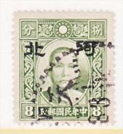 JAPANESE OCCUP.   HOPEI  4 N 25  Type  II  Perf  14   SECRET MARK  (o)  No Wmk. - 1941-45 Chine Du Nord