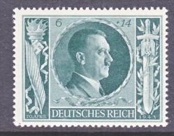 GERMANY  B 232   ** - Unused Stamps