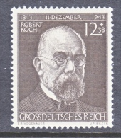 GERMANY  B 251  ** - Unused Stamps
