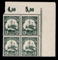 GERMAN NEW GUINEA - 1901 5PFG  GREEN / YACHT  CORNER BLOCK OF 4 MNH ,SG CAT £38 - Kolonie: Duits Nieuw-Guinea