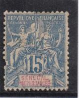 Groupe Légende Sénégal  15c Bleu - Oblitérés