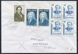1982 Iceland Reykjavik F Cover - Sweden - 1944-... Repubblica