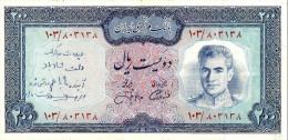 IRAN 200 RIALS BLUE MAN SHAH HEAD FRONT & BRIDGE TRAIN BACK SIGN13 ND(1971-73) P91c VF+  READ DESCRIPTION !! - Iran