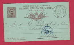 ITALIE  //  ENTIER POSTAL  //  DE NAPOLI //  POUR PARIS  //  28 SEPT 1888 - Stamped Stationery