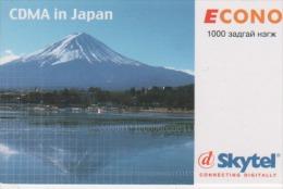 Mongolia - CDMA In Japan