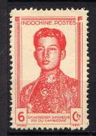 INDOCHINE - N° 240(*) - NORODOM SIHANOUK, ROI DU CAMBODGE - Unused Stamps