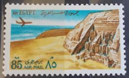 05 EGYPT 1972 Sc C147 SG 1171 - Temple Abu Simbel - ABU SIMPEL TEMPLE - ABU SIMPEL TEMPLE - Archeology - Culture - MNH - Egypt