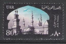 Egypte Y/T 92 (0) - Poste Aérienne