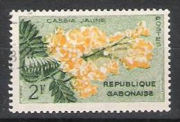 Gabon YT 155 (0) - Gabon (1960-...)