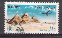 Egypte Y/T 142 (0) - Poste Aérienne