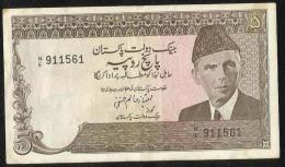 Pakistan 5 Rupees Old  Banknotes Small Prefix  N6 Signature Is IMTIAZ ALAM HANFI - Pakistan