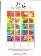 TAIWAN 2001 Best Wishes SPECIMEN Sheetlet       [spécimen,Muster,muestra, Saggio] - Blocks & Sheetlets