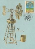 South Africa Ciskei 1987 Homemade Toys, Windmill, Maximum Card - Ciskei