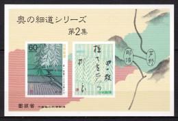 Japon 1989 N°Y.T. :   BL 106 ** - Blocks & Sheetlets