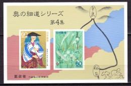 Japon 1989 N°Y.T. :   BL 110 ** - Blocks & Sheetlets