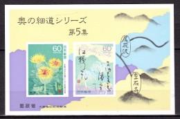 Japon 1989 N°Y.T. :   BL 111 ** - Blocks & Sheetlets