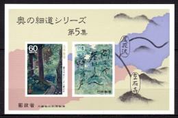 Japon 1989 N°Y.T. :   BL 112 ** - Blocks & Sheetlets