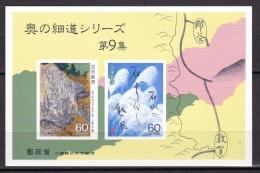 Japon 1989 N°Y.T. :   BL 119 ** - Blocks & Sheetlets