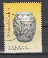 Taiwan - Formosa 2013 Mi Nr 3811 Musem Vaas
