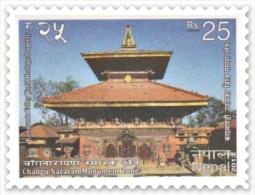 CHANGUNARAYAN TEMPLE UNESCO MONUMENT ZONE RUPEE 25 MINT STAMP NEPAL 2013 MINT/MNH - UNESCO