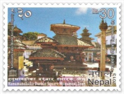 HANUMANDHOKA UNESCO MONUMENT ZONE RUPEE 30 MINT STAMP NEPAL 2013 MINT/MNH - UNESCO