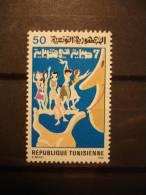 TIMBRE NEUF TUNISIE - DES FEMMES QUI DANSENT ? - ELMEKKI 1985 - NEW STAMP TUNISIA Dancing Women ? - Tunisie (1956-...)