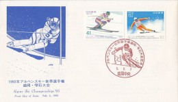 SKIING, ALPINE SKI CHAMPIONSHIP, COVER FDC, 1993, JAPAN - Skiing