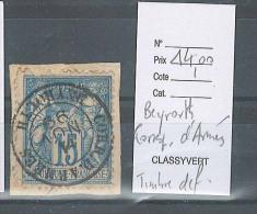 France Type Sage 15 Cts - Superbe Cachet Beyrouth Correspondances D'Armées - Timbre 2eme Choix - 1877-1920: Période Semi Moderne