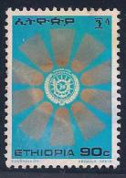 Ethiopia, Scott # 802 Used Sunburst, Crest, 1976 - Ethiopia