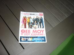 Qu'est -ce Qu'on A Fait Au Bon Die - Cinema Movie Program Programme From Greece - Programmes