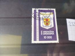 TIMBRE UKRAINE   YVERT N°233 - Ukraine