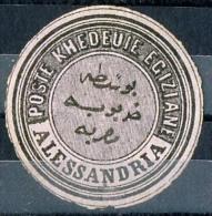EGYPT Interpostal SEALS - 1867 - Bosta Khaddaoah  - ALESSANDRIA - Égypte