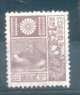 JAPON JAPAN  MONT FUJI AND DEER CIERVO YVERT NR. 204  MNH