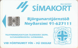 Iceland - Chip - ICE-RA-07 - Diet Coke - 5.000ex - MINT
