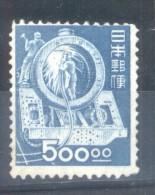 JAPON JAPAN   YVERT NR. 402  MNH  TRAVAILLEURS METALLURGIE  1948-1949