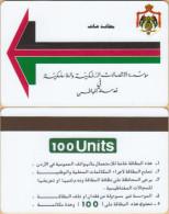 Jordan  - JOR-M-1 - 100u