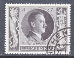 Germany   B 231  (o) - Germany
