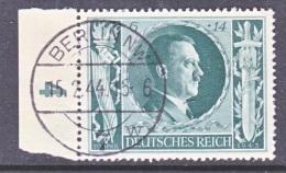 Germany   B 232  (o) - Germany