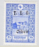 CILICIA  77  * - Unused Stamps