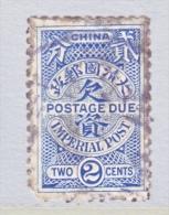 CHINA   J  9   (o) - China