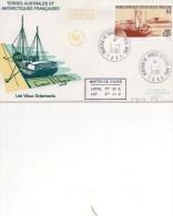 TAAF...AMSTERDAM   2001 LES VIEUX GREEMENTS LE  RAMUNTHO PREMIER JOUR - Bases Antarctiques