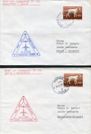 1970 Dubrovnik - Ohrid - Dubrovnik Aeropost First Flight Covers (2) Prvi Let - Airmail