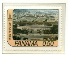Olympic Games Panama 1980 #1334 MNH ** Moscow 1980 Stadium - Summer 1980: Moscow