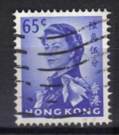 W884 - HONG KONG 1962 , Elisabetta  Ordinaria Il 65 Cent   Usato - Usati